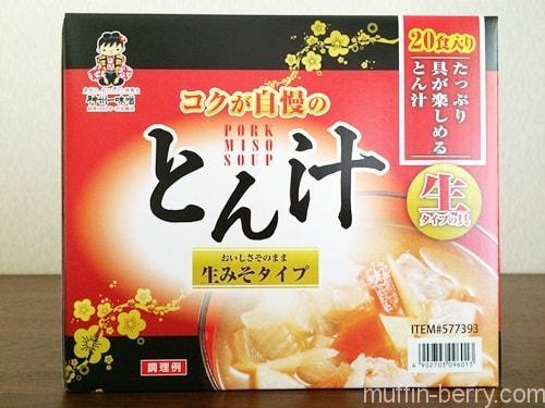 コストコ インスタント 味噌汁