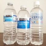 【コストコ】500mlペットボトル水は、味も形もこんなに違う!今年買った「軟水・硬水・氷河水」を比べてみました。
