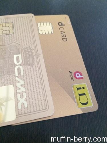 イオン家族カードの申し込み方法。お得なメリット …
