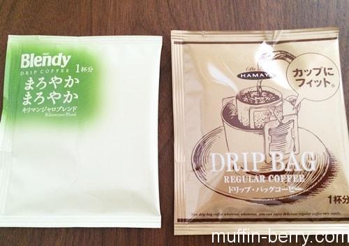2015-12 hamayacoffee4-min