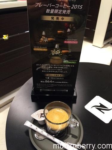 2015-12 nespresso2-min