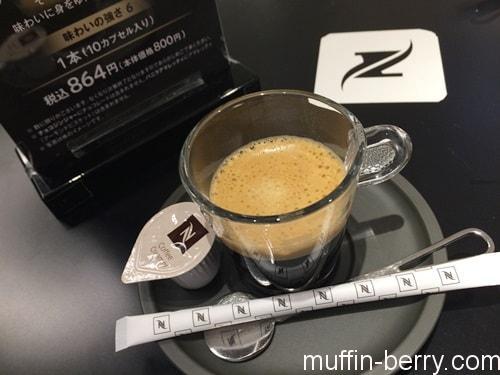 2015-12 nespresso3-min