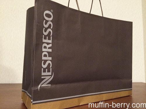 2015-12 nespresso4-min