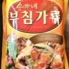 【カルディ】韓国宋家のチヂミ粉はお水と混ぜるだけ♪ゴマ油香るサクサクもちもちチヂミの作り方