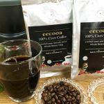 珈琲通の方へのギフトに最適♪幻の【ジャコウネココーヒー】希少な高級コーヒーを試飲しました!
