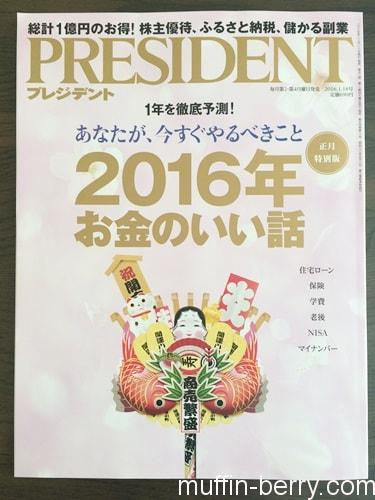 2016-01 books2-min
