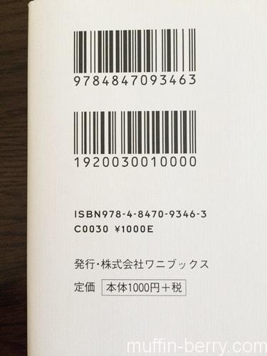 2016-01 books6-min