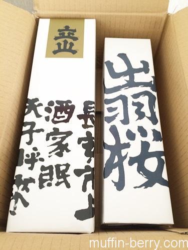2016-02 kaneyama2