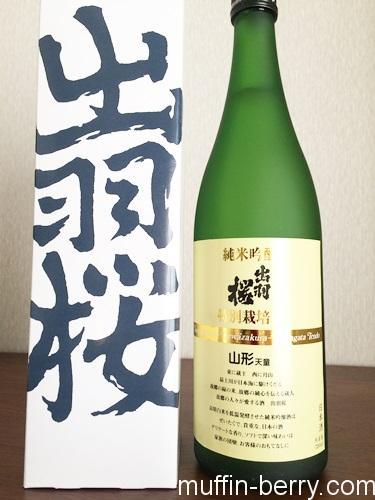 2016-02 kaneyama3