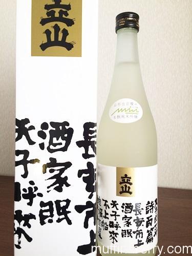 2016-02 kaneyama8