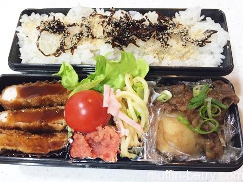 2016-02 yamagatagu8