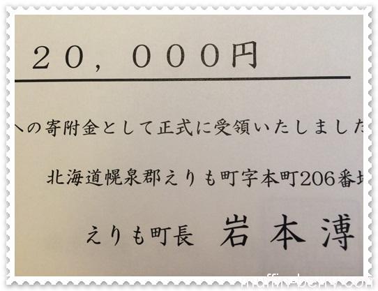 2016-02 zei5