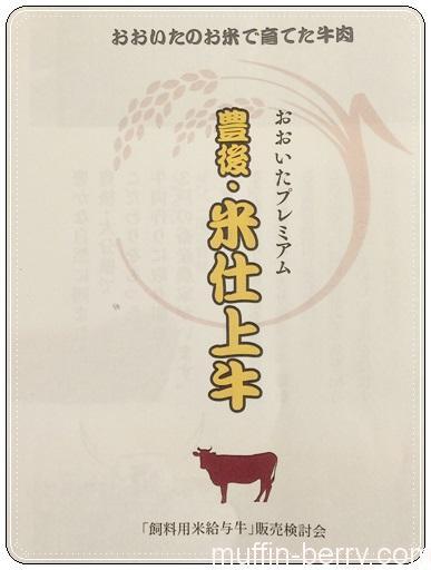 2016-03 higogyu7