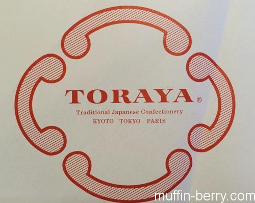2016-03 toraya6