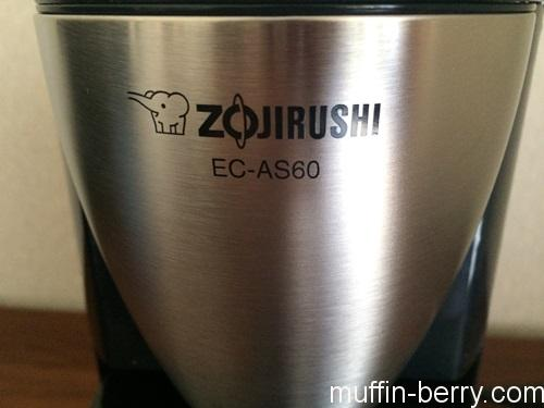 2016-03 zojirushi1