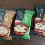 コストコ「マルコメ京懐石フリーズドライ味噌汁」と、我が家の防災備蓄食品の現状