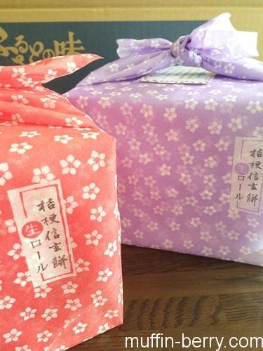 2016-04 shingenmochi10
