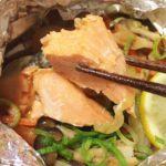 【コストコ】お得な「定塩銀鮭切身」は冷凍して活用しよう!バターが香るホイル包みオーブン焼き&お弁当♪