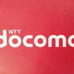 ドコモ「更新ありがとうポイント」が3000P付与されました♪端末支払終わりdカード GOLDの本領発揮中!