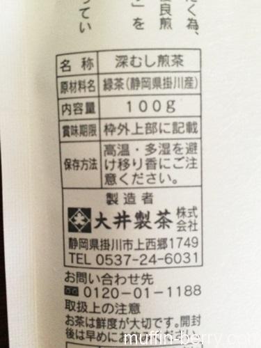 2016-06 kagegawa7