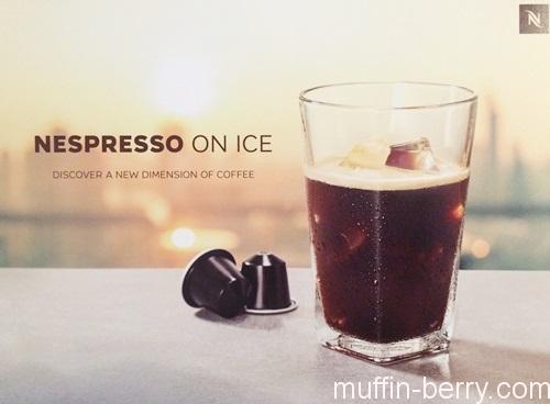 2016-06 nespresso1