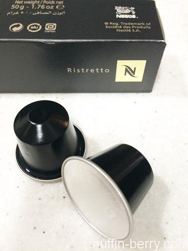 2016-06 nespresso5