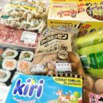 コストコ7月は新商品・新価格いろいろ♪もっと食べたい!ラグジュアリーミニクロワッサン☆