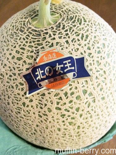 2016-07 melon9