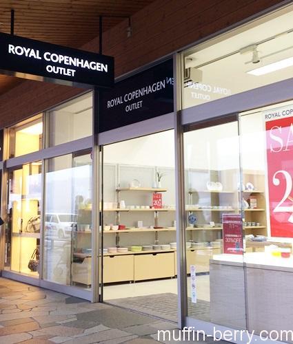 2016-07 royalcopenhagen1