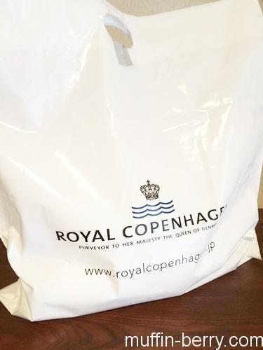 2016-07 royalcopenhagen5