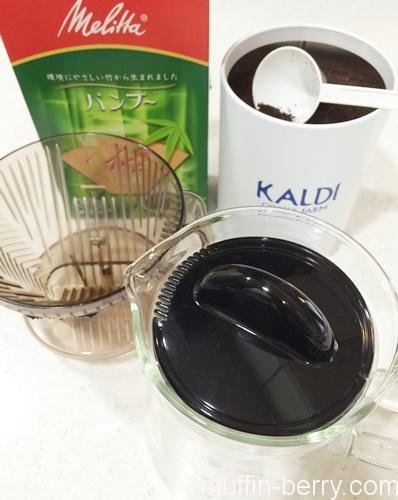 2016-08 kaldicoffee7