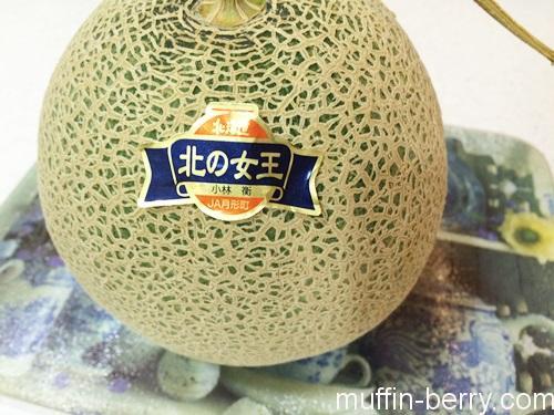 2016-08 melon1