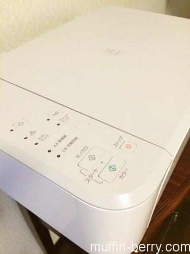 2016-08 printer2