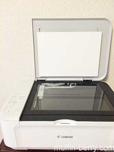 2016-08 printer5