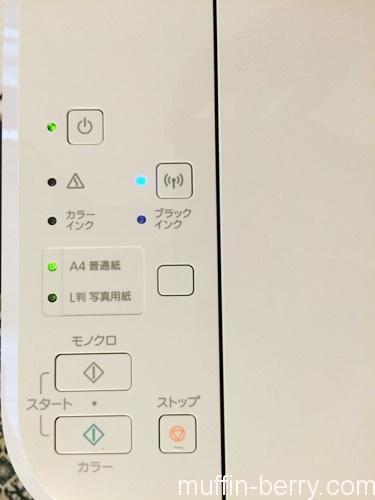 2016-08 printer6