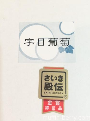 2016-09-furusato2
