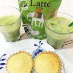 【カルディ】秋になると飲みたくなるね「抹茶ラテ」♪ホットとアイスを飲み比べてみました!