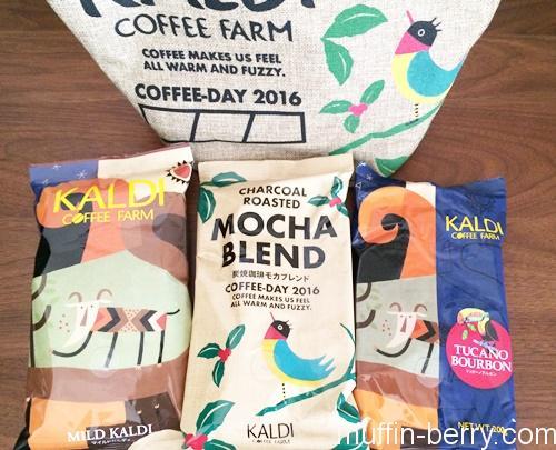 2016-10-kaldicoffee3