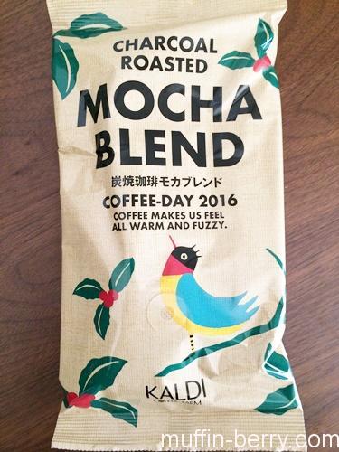 2016-10-kaldicoffee4