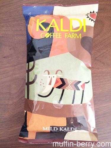 2016-10-kaldicoffee8