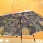MoMAストアのオリジナル傘が10%OFF♪ロフトネットストア「秘密の屋根裏」を覗いてみよう☆