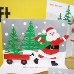 秘密の屋根裏Ⅱ☆MoMAデザインストア「スカイアンブレラ」30本限定50%OFF&立体クリスマスカードがおしゃれ♪