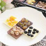 サロンドロワイヤルの新作PORTE SR(ポルト)☆バレンタインはドライフルーツが彩る美しいショコラで大人時間♪