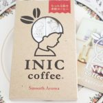 INIC Coffee(イニック・コーヒー)まるでドリップしたみたい!本格的なのに簡単&美味しいコーヒーギフト☆