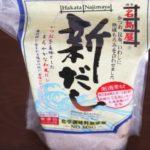 【コストコ】博多名島屋「新だし」は味良し・コスパ良し♪お値段以上のいい出汁でますよ