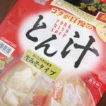 【コストコ】新パッケージ神州一味噌「とん汁」の新旧比較とアレンジメニュー簡単「豚汁にゅうめん」