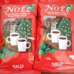 【カルディ】クリスマスセールでいっぱいお買物♪冬休みに備えるストック食材&おやつ&ドリンク類