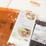 富澤商店でお買物☆メープルシートと国産小麦のスコーンミックス、冬休みおやつ作りも楽しもう♪
