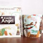 【カルディ】数量限定で発売された「カカオの森マグ&ドリップコーヒーセット」はとってもレアな商品だったかも?!