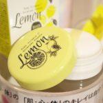 LOFT×美的ストア☆1番人気は広島コスメ「レモンスキンパウダー」美肌効果と昼夜保湿できる実力とは?